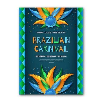 Concepto realista para la plantilla de póster de carnaval brasileño