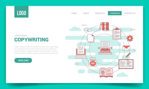 Concepto de redacción publicitaria con icono de círculo para plantilla de sitio web
