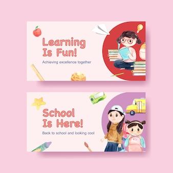 Concepto de regreso a la escuela y educación con plantilla de twitter para publicidad en línea y marketing digital de acuarela