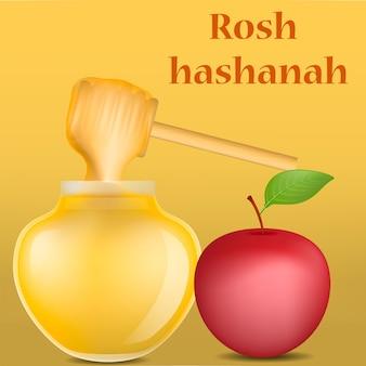 Concepto de religión rosh hashaná, estilo realista