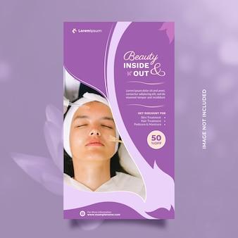 Concepto de servicio de cuidado de la belleza, historia de redes sociales y promoción de plantilla de banner con hermoso color púrpura