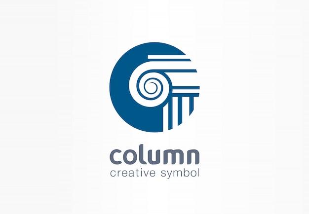 Concepto de símbolo creativo de columna. capital antiguo pilar abstracto negocio arquitecto orden logo. icono de ancent museo, banco, biblioteca, teatro, justicia