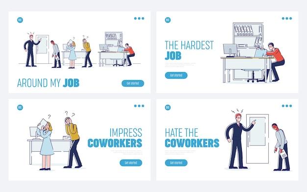 Concepto de situaciones de oficina estresadas, trabajo y personal.