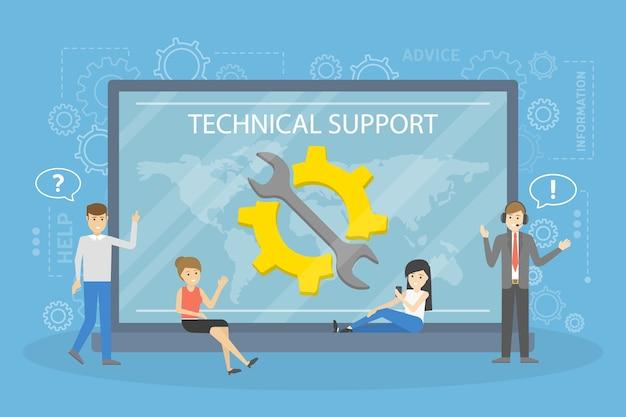 Concepto de soporte técnico. idea de servicio al cliente. apoye a los clientes y ayúdelos con sus problemas. proporcionar al cliente información valiosa. ilustración