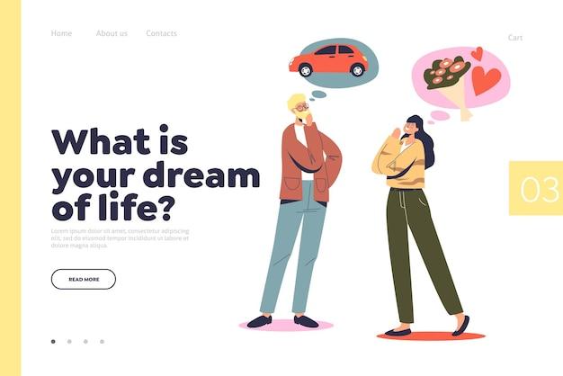 Concepto de sueño de vida de página de destino con sueños familiares jóvenes de coche nuevo y regalos románticos. pareja casada, marido y mujer imaginan deseos en burbujas. plano de dibujos animados