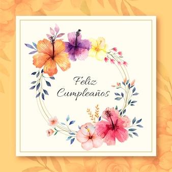 Concepto de tarjeta de feliz cumpleaños aniversario