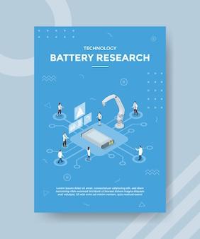 Concepto de tecnología de investigación de batería para banner de plantilla y volante con estilo isométrico
