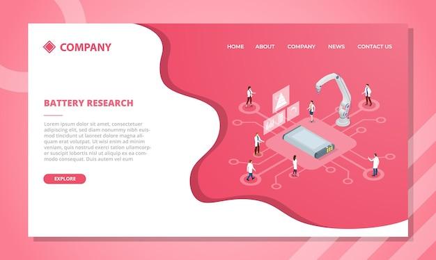 Concepto de tecnología de investigación de batería para plantilla de sitio web o página de inicio de aterrizaje con estilo isométrico
