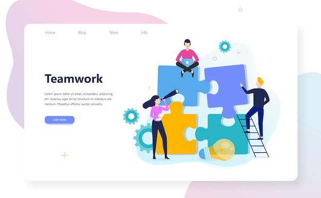 Concepto de trabajo en equipo empresarial. idea de asociación y cooperación