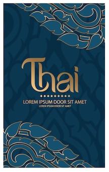 Concepto tradicional de patrón tailandés las artes de tailandia