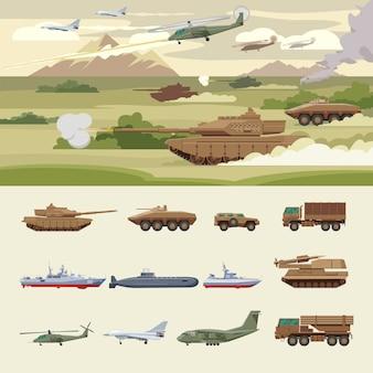Concepto de transporte militar