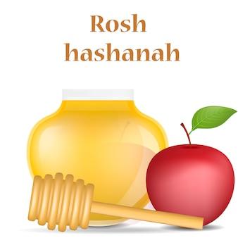 Concepto de vacaciones de rosh hashaná, estilo realista