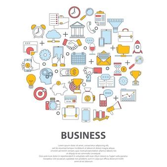 Concepto de vector de centro de negocios. para sitio web, diseño de impresión, tarjeta de visita.