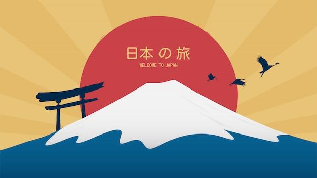 Concepto de viaje. bandera de viaje de japón