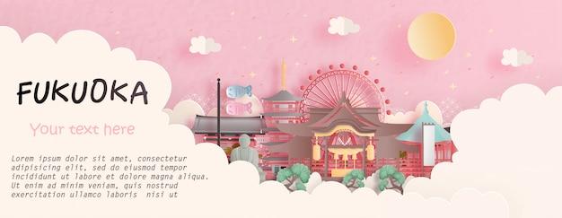 Concepto de viaje con fukuoka, japón famoso monumento en fondo rosa. ilustración de corte de papel