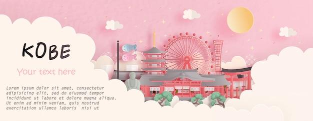 Concepto de viaje con kobe, japón famoso hito en fondo rosa. ilustración de corte de papel
