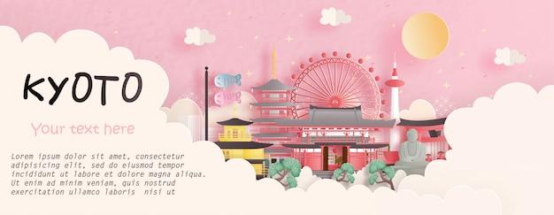 Concepto de viaje con kyoto, japón famoso monumento en fondo rosa. ilustración de corte de papel