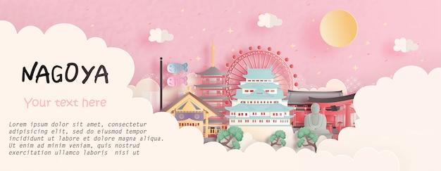 Concepto de viaje con nagoya, japón famoso monumento en fondo rosa. ilustración de corte de papel