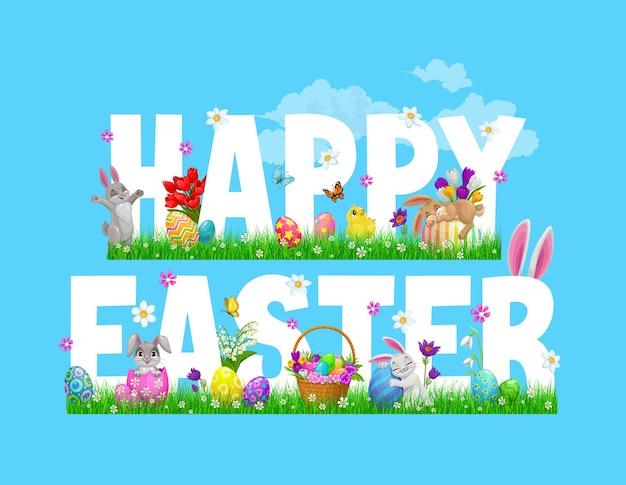 Conejitos de pascua, pollitos y canasta de búsqueda de huevos, tarjeta de felicitación de vacaciones de religión
