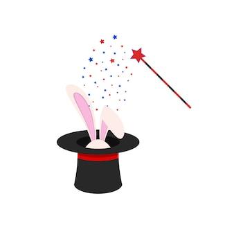 Conejo de pascua en el sombrero mágico. ilustración.