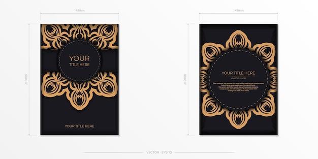 Confección de tarjeta de invitación con motivos griegos. plantilla elegante para diseño de impresión de postal en color negro con vintage