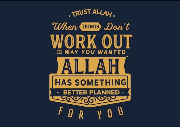 Confía en la cita de allah