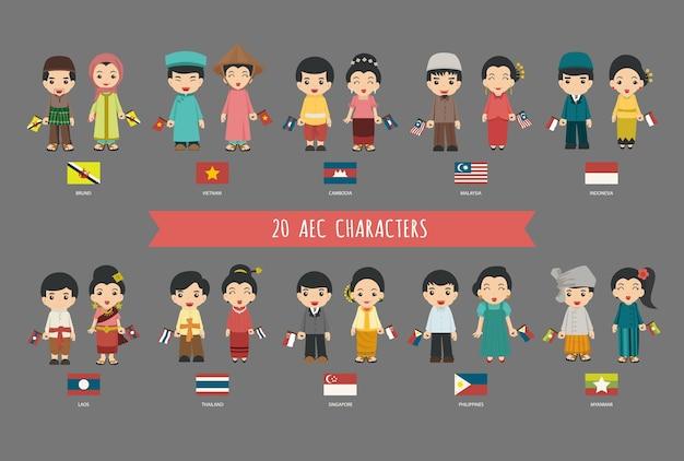 Conjunto de 20 hombres y mujeres asiáticos en traje típico con bandera