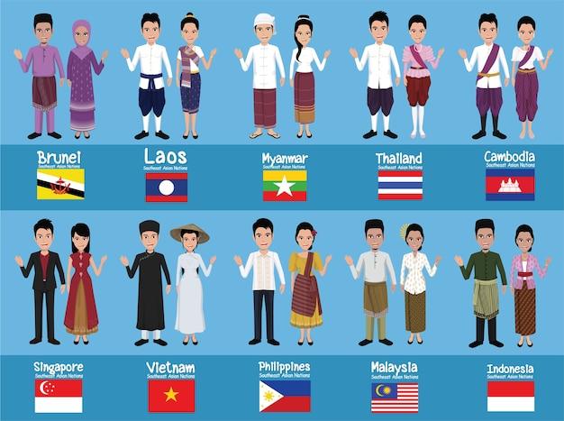 Conjunto de 20 hombres y mujeres asiáticos en traje tradicional