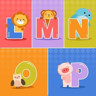 Conjunto de alfabetos ingleses de diferencias divertidas de dibujos animados de niños de kindergarten o preescolar