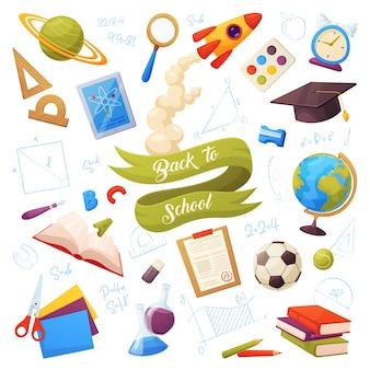 Conjunto de artículos escolares. los objetos y suministros de dibujos animados incluyen: libros, globo, tableta, lupa, pelota, alarma, regla, pintura, frascos, lápiz, gorra, lista de calificaciones, cohete
