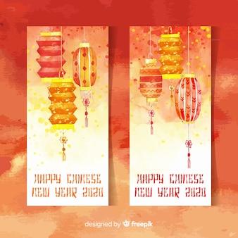 Conjunto de banner de año nuevo chino