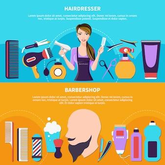 Conjunto de banner de colores de peluquería