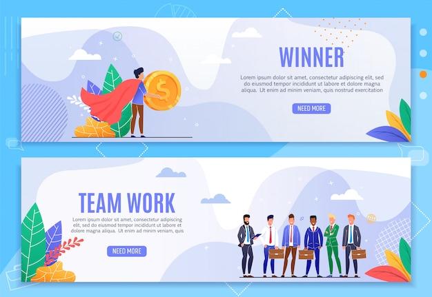 Conjunto de banner de encabezado de dibujos animados de ganador y trabajo en equipo