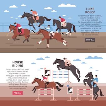 Conjunto de banner de equitación y polo