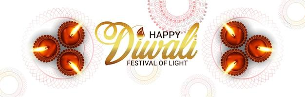 Conjunto de banner de feliz diwali festival de la luz