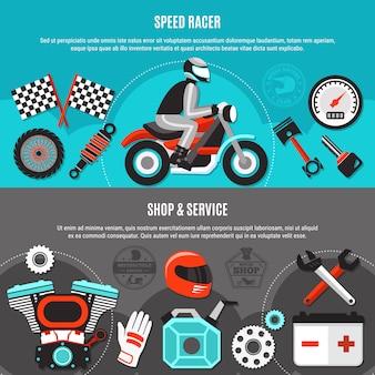 Conjunto de banner horizontal speed racer