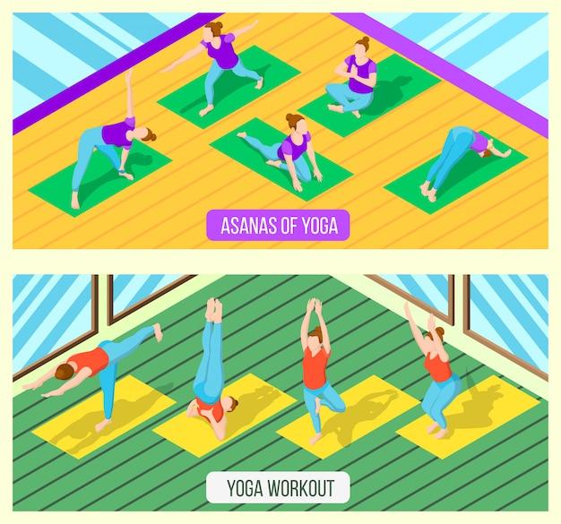 Conjunto de banner isométrico de yoga