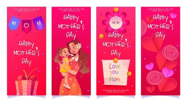 Conjunto de banner plano del día de la madre
