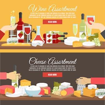 Conjunto de banner plano de queso y vino