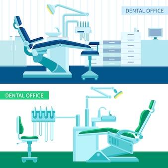 Conjunto de banner de sala dental