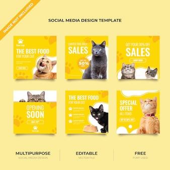 Conjunto de banner de venta de comida para mascotas