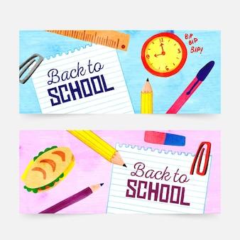 Conjunto de banners acuarela regreso a la escuela