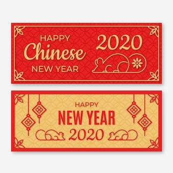 Conjunto de banners de año nuevo chino rojo y dorado