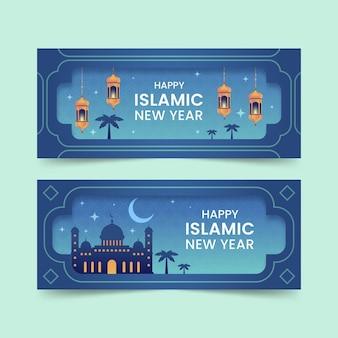 Conjunto de banners de año nuevo islámico degradado