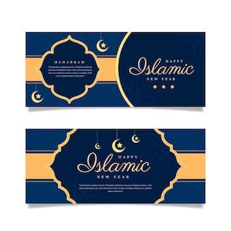 Conjunto de banners de año nuevo islámico plano