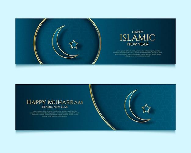 Conjunto de banners de año nuevo islámico realista. vector gratuito