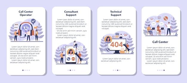 Conjunto de banners de aplicaciones móviles de centro de llamadas o soporte técnico. idea de servicio al cliente. apoye a los clientes y ayúdelos con sus problemas. proporcionar al cliente información valiosa.