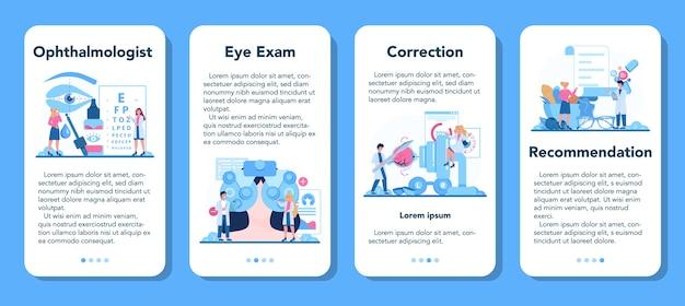 Conjunto de banners de aplicaciones móviles de oftalmólogo. idea de examen y tratamiento de la vista.