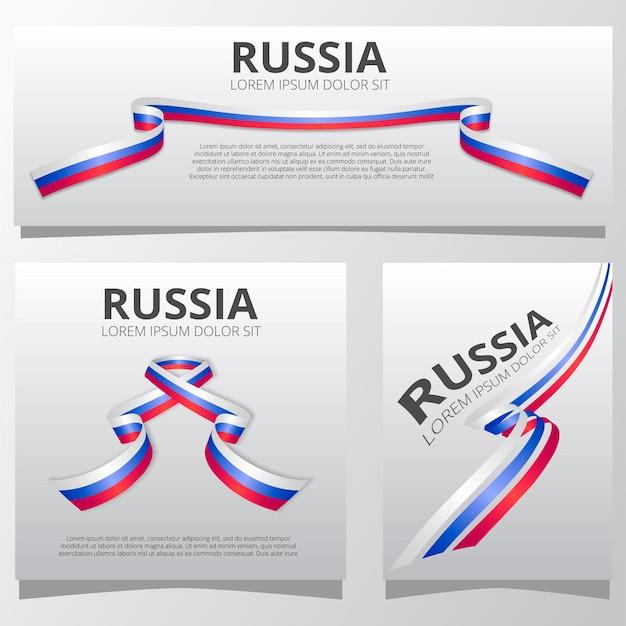 Conjunto de banners con bandera rusa. día de la independencia de rusia. 12 de junio. ilustración vectorial.