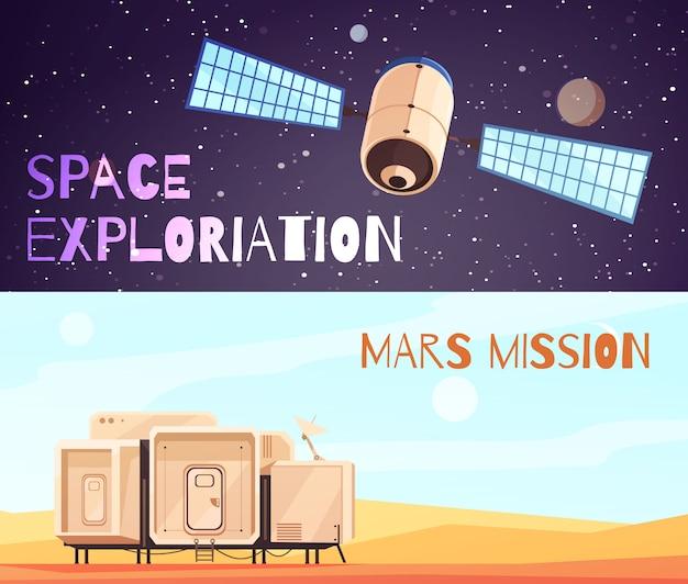Conjunto de banners de conquista del espacio